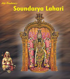And download mantras lahari soundarya yantras epub